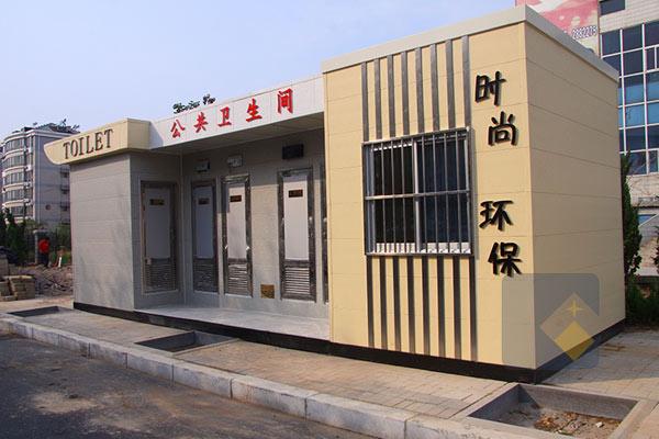 郑州时尚环保机械打包移动公厕